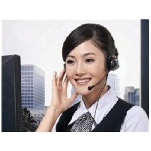 电话访问(沟通)技巧